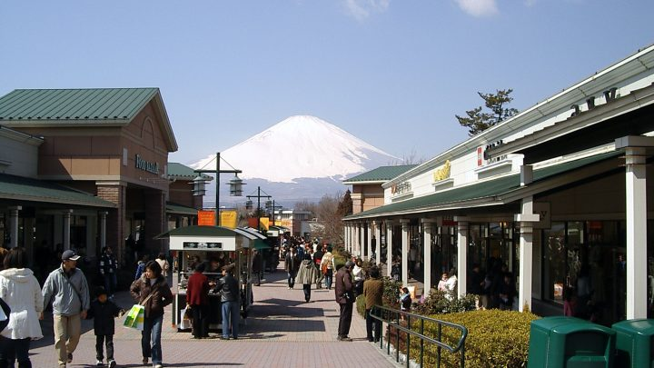 Every Need to Know Shopping Outlet | Explore Japan